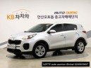 KIA THE SUV SPORTAGE