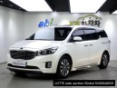 KIA ALL NEW CARNIVAL